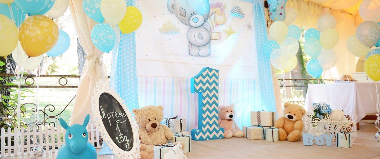 Декор на Детский День Рождения от агентства Арт-Иллюзион