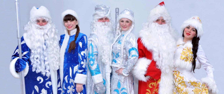Организация и Проведение Детских Новогодних Праздников