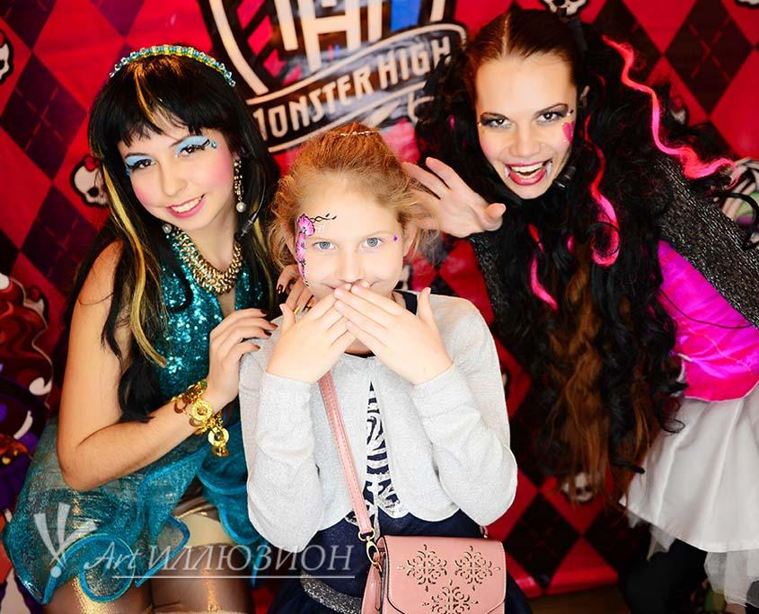 Организация и Проведение Детского Праздника в стиле Monster High