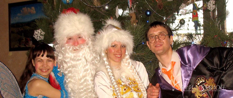 Поздравление. Дед Мороз на дом. Киев