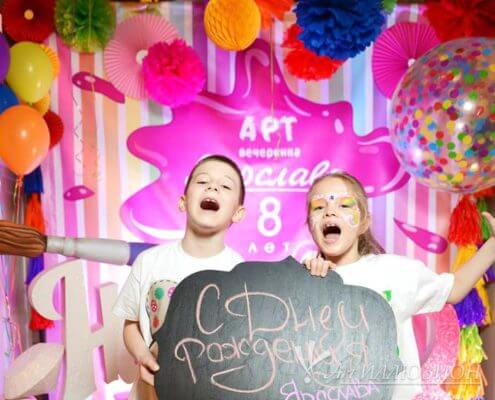 Фотозоны и Декор Art-Party