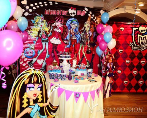 Фотозоны и Декор Monster High