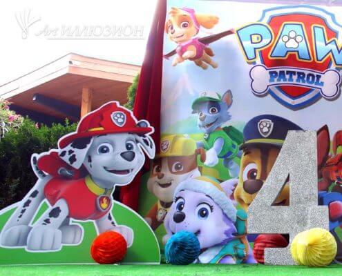 Фотозоны и Декор Paw Patrol