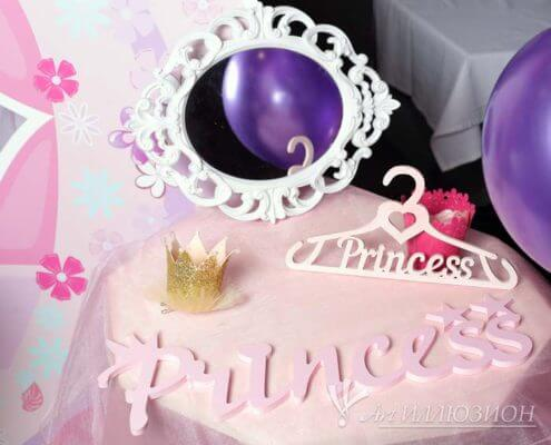 Фотозоны и Декор Принцессы