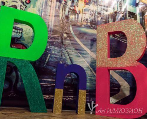 Фотозоны и Декор Street-Party