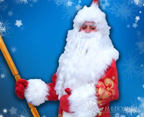 Дед Мороз для детских новогодних праздников и поздравлений в Киеве. Красный