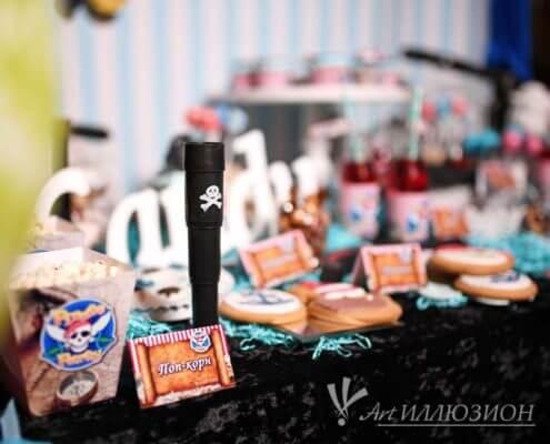 Candy Bar на детский праздник в стиле Пираты