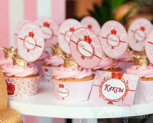 Кенди бар и торт на заказ на день рождения Киев в стиле Princess