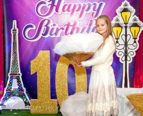 Детский день рождения Киев в стиле Париж