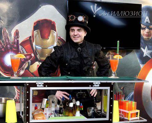 бармен шоу для детей и взрослых на праздник
