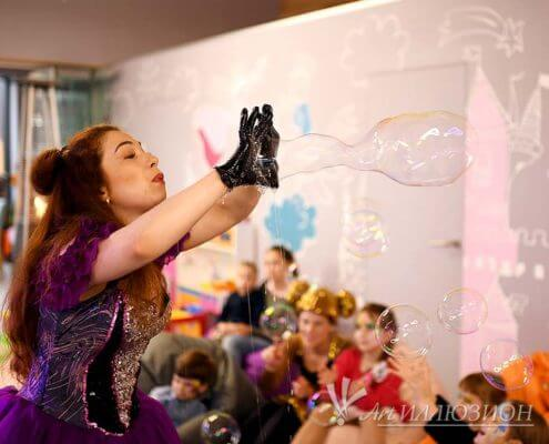 show program для детей и взрослых на праздник