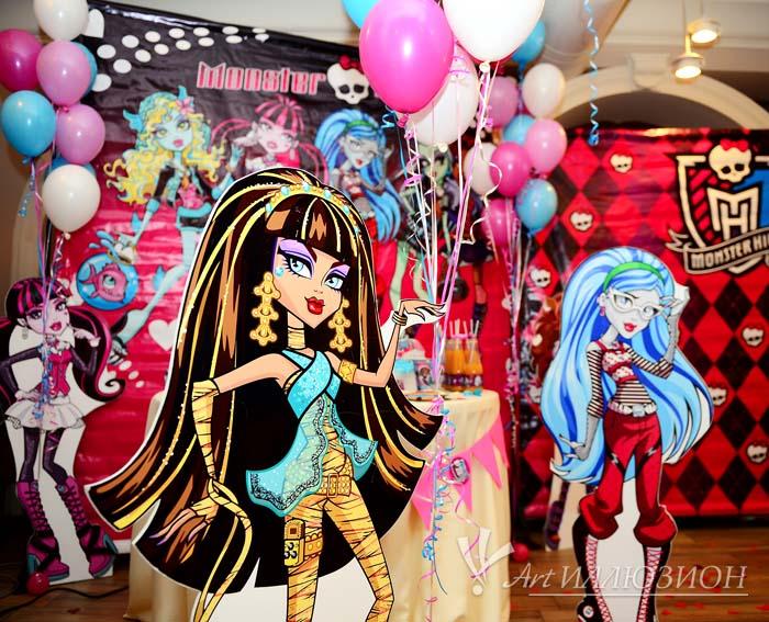 Детский День Рождения в стиле Monster High