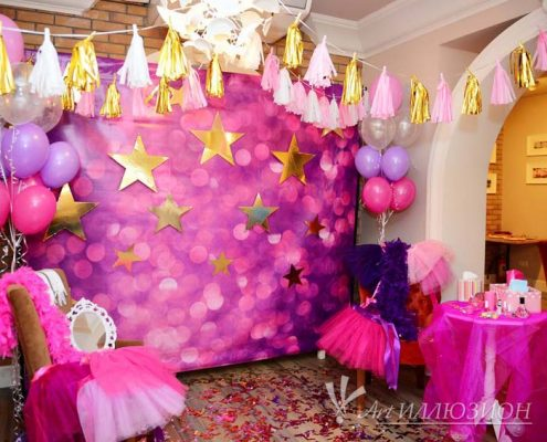 Детский День Рождения в стиле Звезда