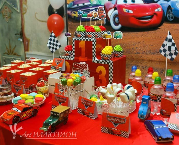 Фотозоны и Декор Cars