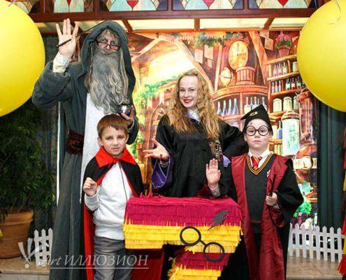 Аниматоры Киев Harry Potter