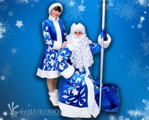 Дед Мороз для детских новогодних праздников и поздравлений в Киеве. Синий