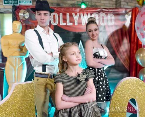 Аниматоры Киев на Детский день рождения в стиле Hollywood