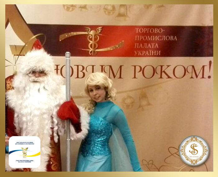 Организация Праздников для Торгово-Промышленной Палаты Украины