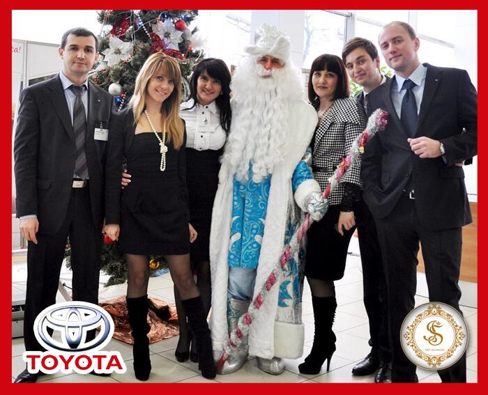Организация Праздников Киев Toyota