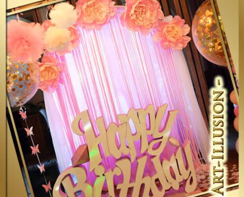 Фотозона на День рождения в стиле PRINCESS