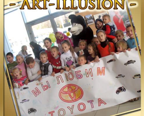 """Art-Illusion"" для TOYOTA"