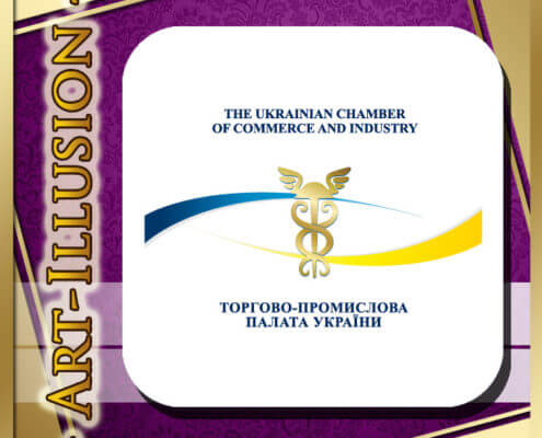 """Ивент агентство Киев """"Art-Illusion"""" и Торгово-промышленная палата Украины"""