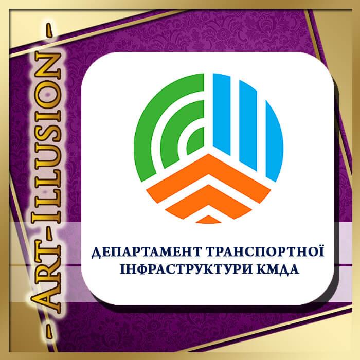 организация корпоратива киев